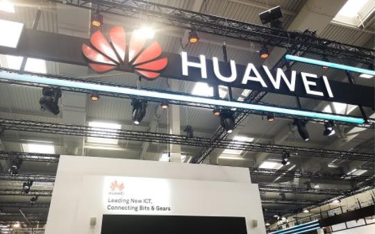 """直击汉诺威丨引领企业数字化转型,华为的""""野心""""不小"""