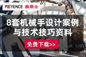 面向制造现场的工业机械手机械手学习指南