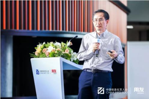 中国信通院院长余晓晖:工业互联网是数字化转型的路径和方法论,形成新优化范式