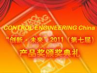 """""""创新 未来""""2011CEC年度产品奖颁奖典礼"""