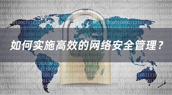 OT网络安全风险建模的标准方法(美国国家标准技术研究院)