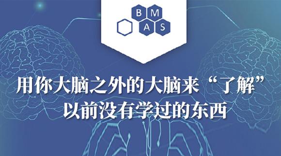 未来的工业自动化培训——用你大脑之外的大脑来学习