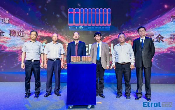 安控发布全球首款宽温型安全RTU/PLC