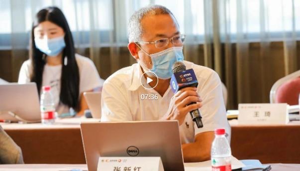 """國家信息中心CIO張新紅:數字化轉型的""""天龍八部"""""""
