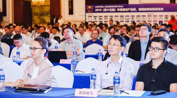 2019(第十五届)中国自动化领域年度最佳产品奖揭晓