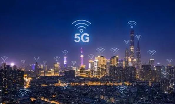 工信部:5G产业已形成系统领先优势,工业互联网将成推动重点