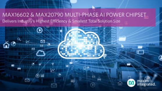 Maxim Integrated發布具有最高效率和最小方案尺寸的AI系統供電電源芯片組