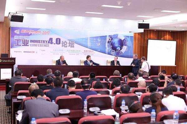 2018 CHINAPLAS国际橡塑展将继续举办工业4.0论坛