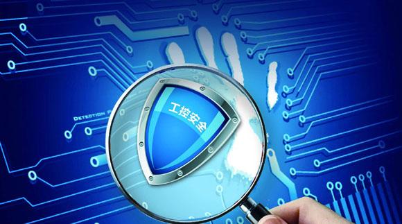 工业控制系统的网络安全漏洞和风险评估