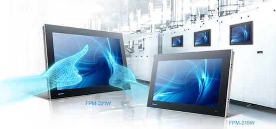 研華推出新一代FPM-200系列工業觸控顯示器