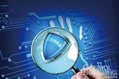 采取正确的措施防范ICS攻击