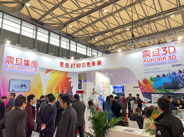 震旦3D亮相亚洲3D打印、增材制造展览会TCT