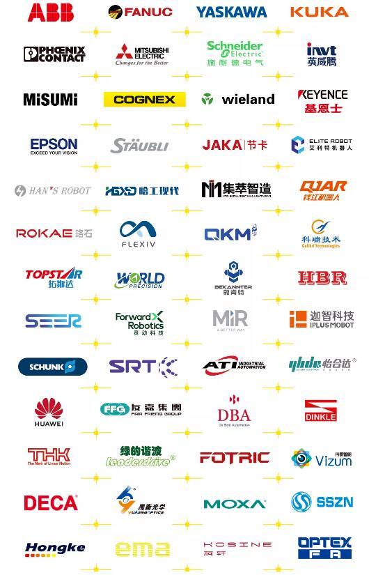 一文在手,观展不愁——2020年广东智博会&IARS参观全攻略