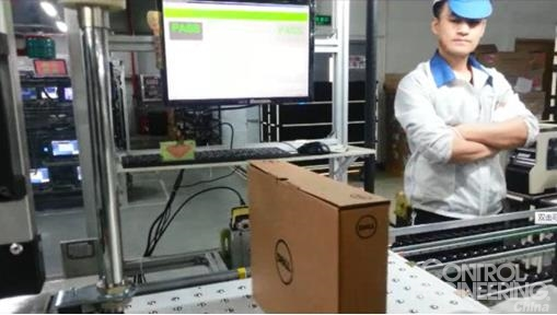 "DataMan读码器助力NB制造商实施""工业4.0""战略"