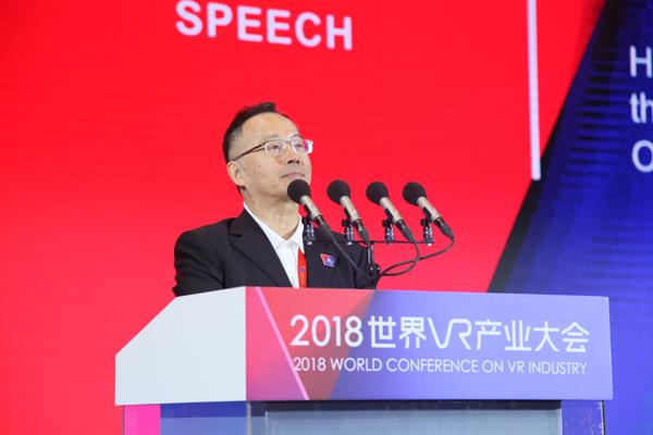 威盛电子董事长陈文琦出席2018世界VR产业大会,分享5G、AI、区块链驱动VR产业发展