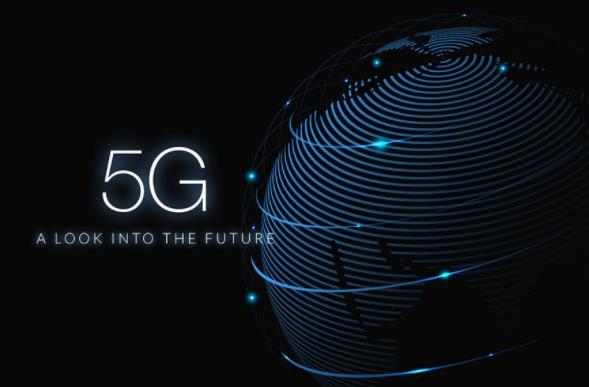 中國信通院:5G與工業互聯網融合應用的思考