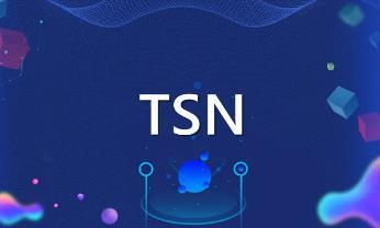 5G、TSN、千兆光网 | 下一代工业通信网络将出现融合发展的势头