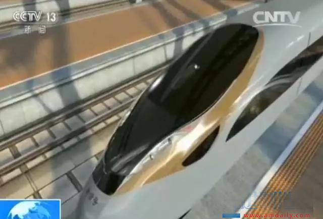 """中国标准动车组""""蓝海豚""""与""""金凤凰""""有何过人之处"""