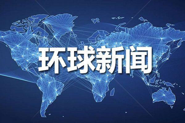 2019年11-12月制造业大事记