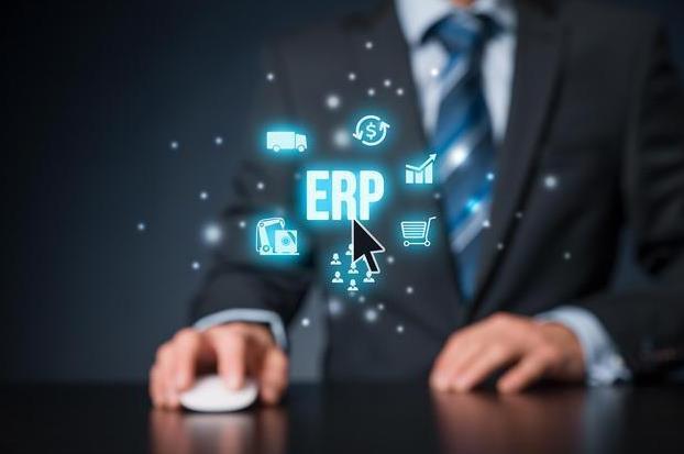 国产ERP新的机遇