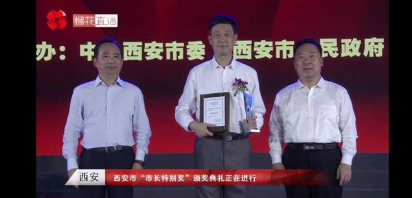 """深耕陕西 施耐德电气张开鹏荣获西安市""""市长特别奖"""""""