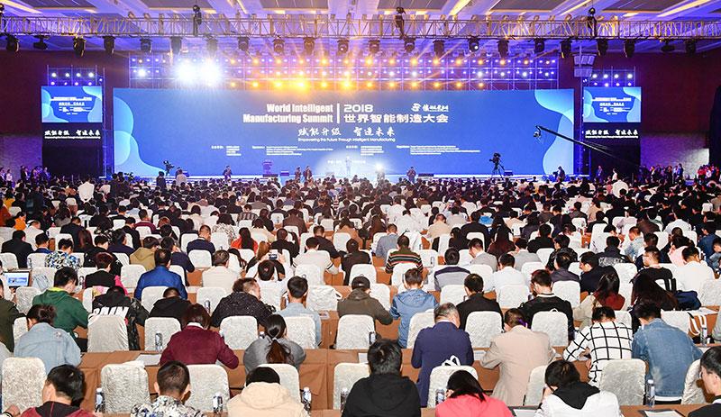 2018世界智能制造大会在宁举行 名企大咖共话智造赋能