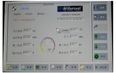 利德华福高压变频器在大唐华银耒阳电厂给水系统中的应用