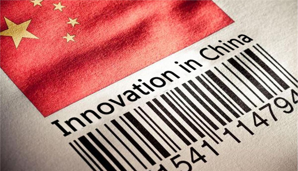 """聚力发展先进制造业 跑出中国制造""""加速度"""""""