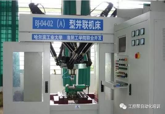 详解并联工业机器人