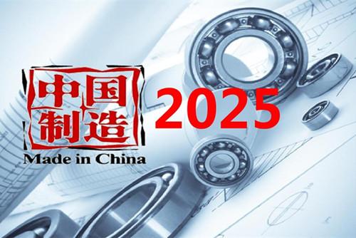 十二部门关于印发《增材制造产业发展行动计划(2017-2020年)》的通知