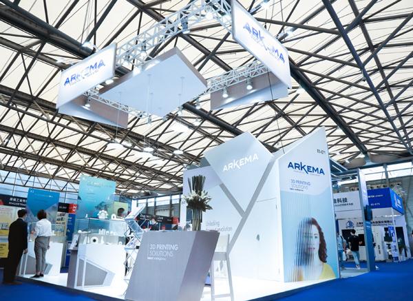 阿科玛携3D打印最新创新成果亮相2020 TCT亚洲展