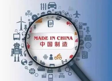 中国制造业全球贡献率超40%