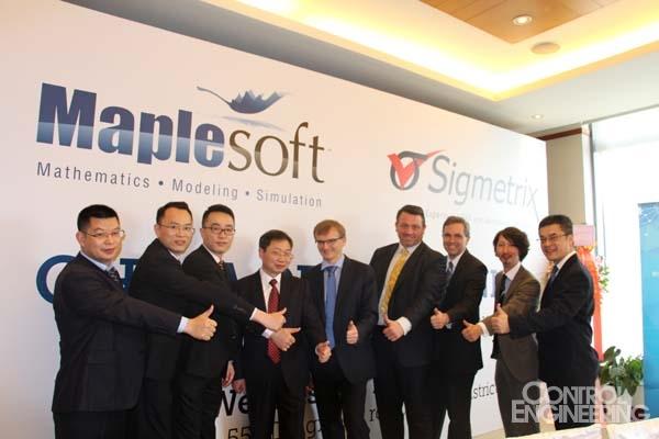 强强联手,Maplesoft和Sigmetrix上海办事处正式开业