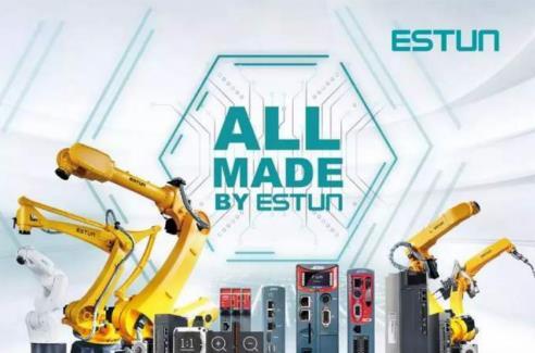 又一国产机器人龙头崛起!50%收入来自欧美 年赚30亿闯入全球10强