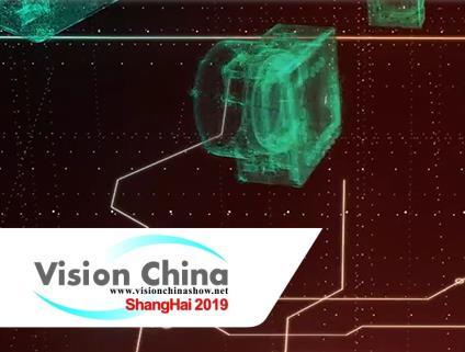 Allied Vision将携新品亮相2019中国(上海)机器视觉展:专注于嵌入式视觉新型相机