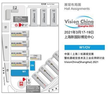 智慧之眼,看可期未來  --中國(上海)機器視覺展VisionChina2021即將登臺
