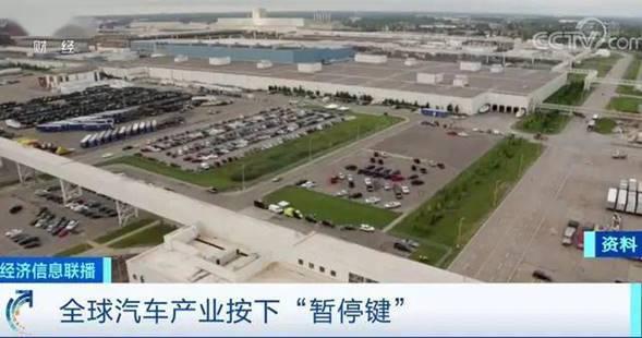 疫情影響,日本八大車企全部停產!