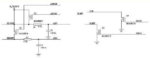 2.5 触摸屏的控制电路    触摸屏的控制是使用fm7843芯片完成的.
