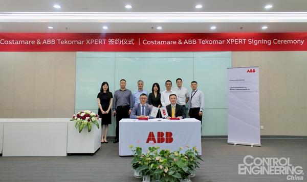 ABB Ability Tekomar XPERT助力上海高世迈提升船舶效率与可靠性