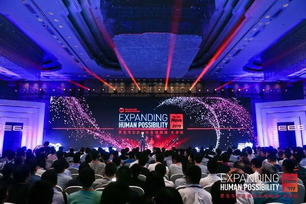 罗克韦尔自动化全球路演落地津门 十大创新论坛全力打造智能制造