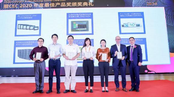 中国工控自动化领域2020年度最佳产品奖揭晓——众多创新产品获奖