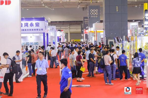 线上线下融合办展 第六届智能装备博览会将于12月2日启幕