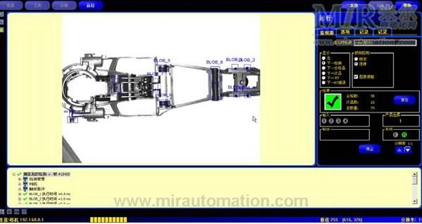 邦纳机器视觉在汽车行业的应用 - 控制工程网