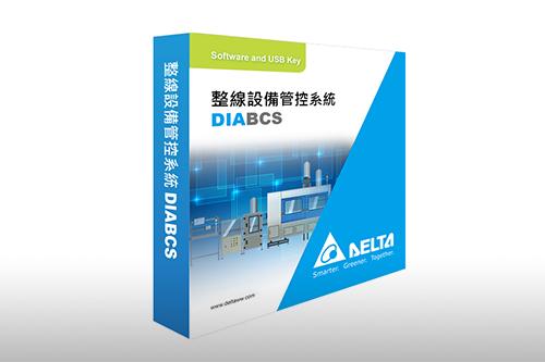 臺達DIABCS整線設備管控系統,提升制程效率