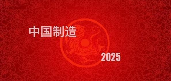 解耦北京快3官网互联 融入人」工智能开启智能制造的中国机遇