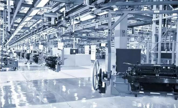 聚力打造我国制造业竞争新优势