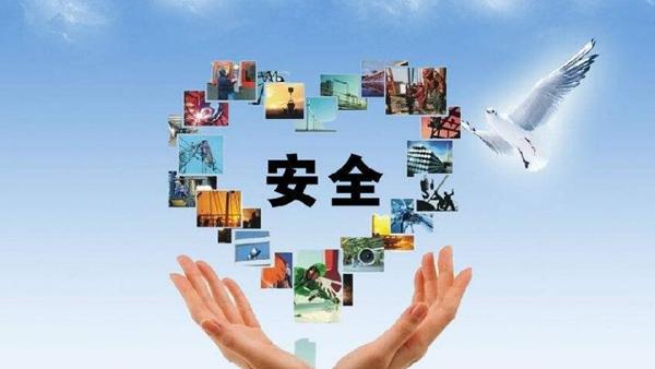凝聚產業力量 筑夢安全中國 | 2019中國安全產業大會召開在即