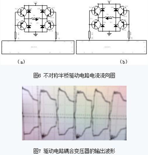 若输出电压升高,则采样电压大于2脚给定电压,ka3525输出的脉宽变窄,反