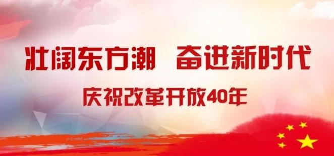 人民日报:中国制造 奋力登攀勇向前