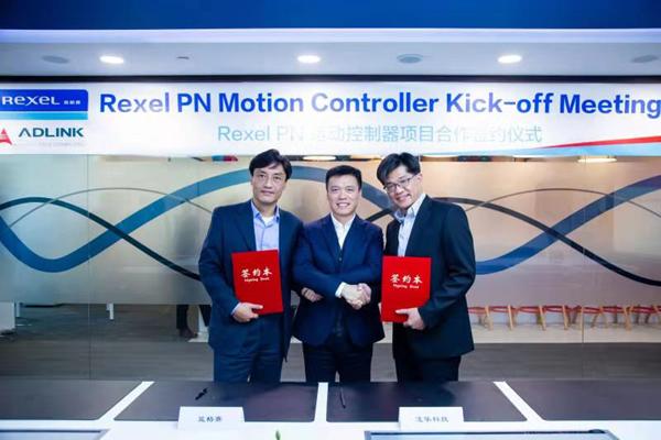 藍格賽與西門子、凌華科技共啟PN運動控制器項目,擴大PROFINET生態圈